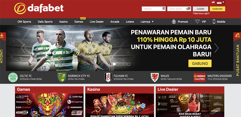 Dafabet-sportsbook-screenshot